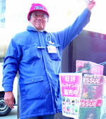 橋本明さん