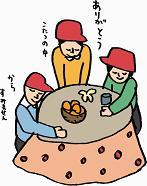 今月の人「新春座談会」(後編)