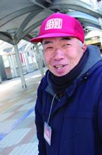 石井明さん