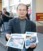 ウクライナ『家路』販売者、ニコライ・ロマノフ