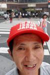 浜崎広幸さん