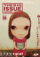 BIGISSUE 56号