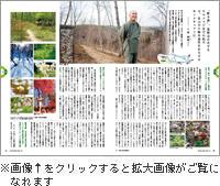 latest naka s - ビッグイシュー (Homeless Street Magazine)